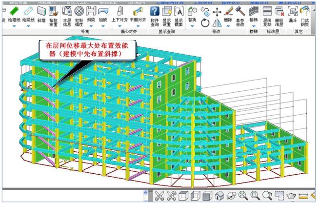 YJK的消能减震设计和隔震设计(2014)