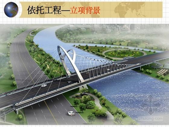 [PPT]自锚式悬索桥与斜拉桥组合体系桥梁的受力性能与安全性能的分析