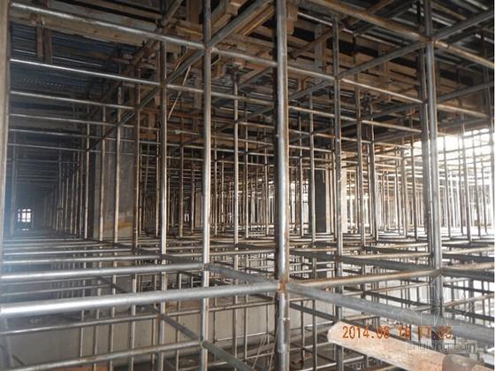 建筑工程键槽式脚手架+C型钢组合支撑体系应用汇报