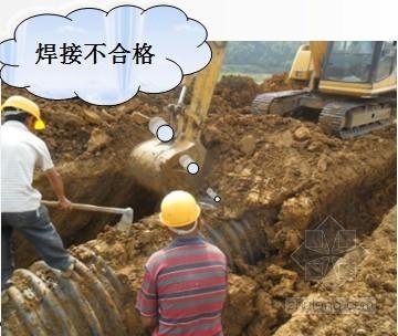 [QC]市政工程提高PE钢带管一次焊接成功率(ppt 中铁)