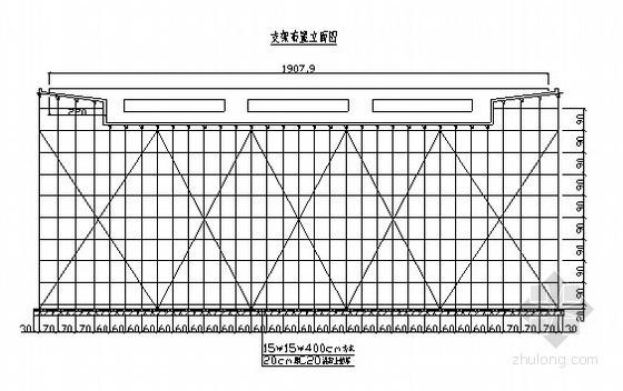 [贵州]高速公路工程大桥贝雷梁支架施工技术方案