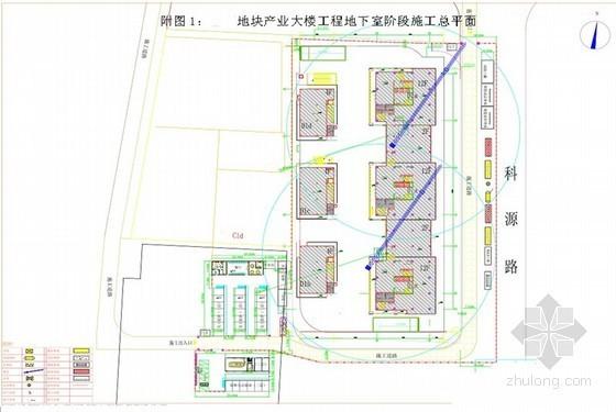 [浙江]高层框架、框剪结构办公楼施工组织设计