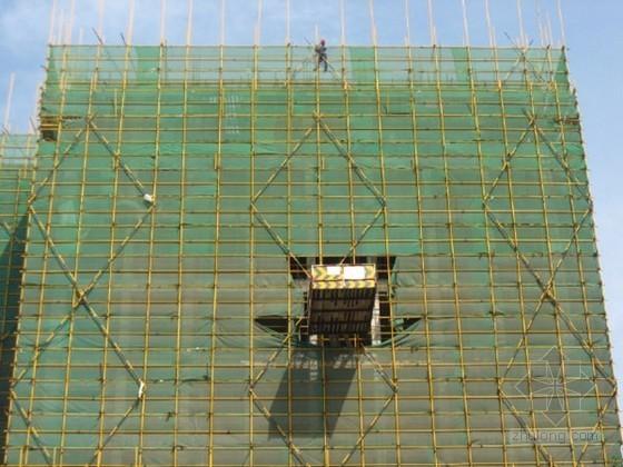 建筑工程施工现场安全标准化图册(图文并茂、知名企业编制)