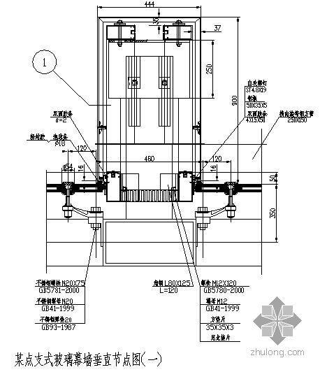 某点支式玻璃幕墙垂直节点构造详图(一)
