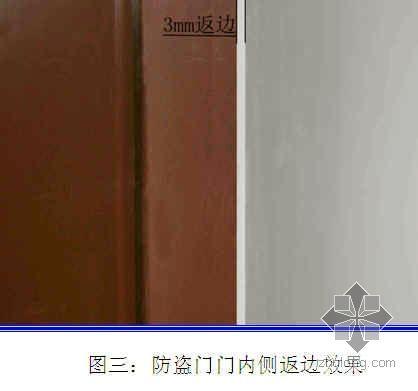 室内装饰工程施工图例