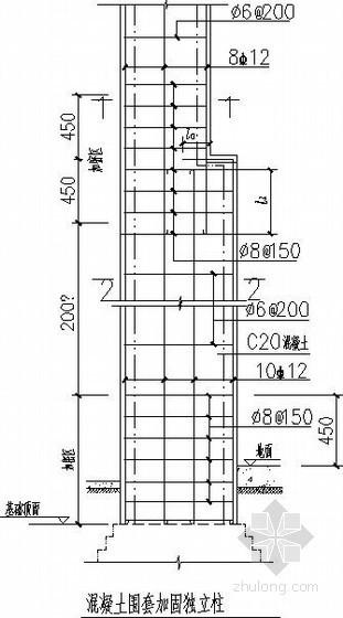 柱加固节点构造详图(参照03SG611)