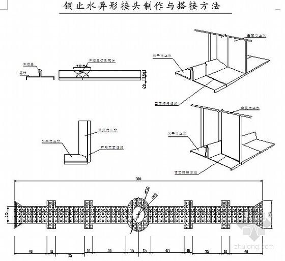 [广东]河道整治施工组织设计