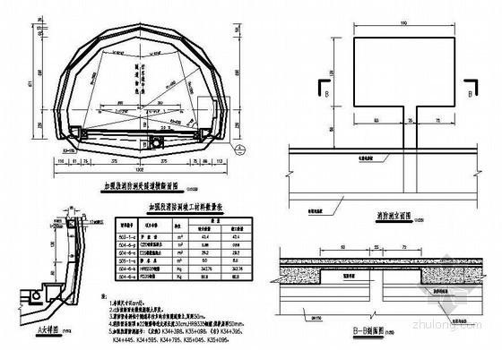 分离式双洞隧道附属预埋工程cad设计图纸
