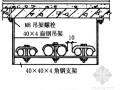 广西省某多层综合楼装修工程施工组织设计