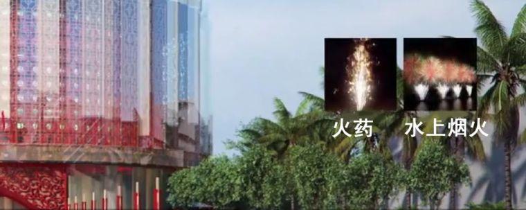 惊艳中国风丨2020迪拜世博会中国馆_10