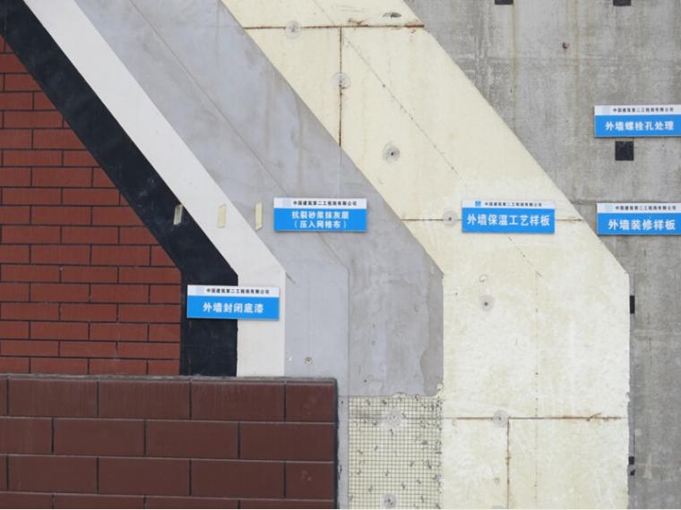天津远洋风景项目部外墙保温节点图集