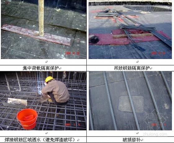 [广州]航站楼防水工程施工方案