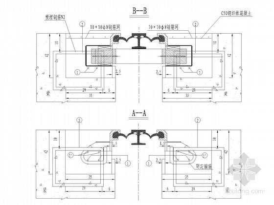 U型槽钢筋构造图资料下载-桥梁D160型伸缩缝构造图