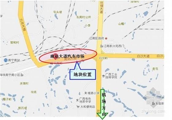 广西南宁南站大道某项目可行性分析报告(2011)