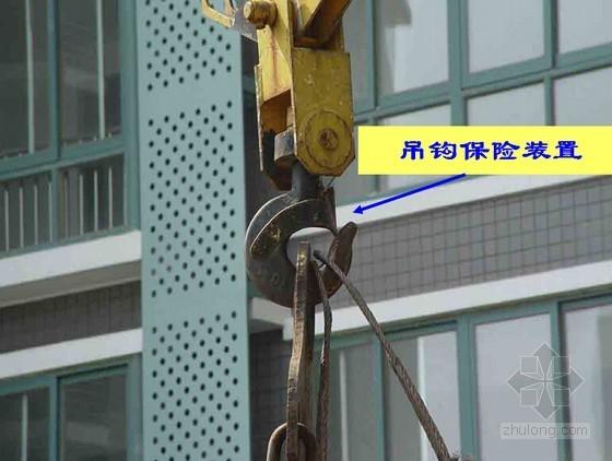 房建工程安全文明施工技术汇报(175页 十四章)