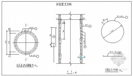 [广东]盾构隧道孤石处理人工挖孔桩施工方案