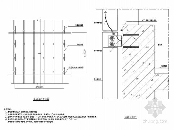 18层环保大楼幕墙施工图(明框玻璃幕墙铝板幕墙)-防雷节点图