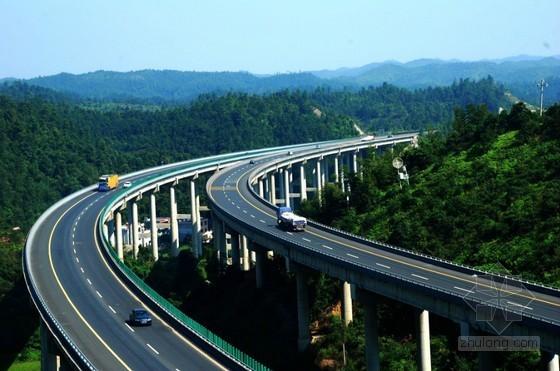 2013一级建造师公路工程实务笔记