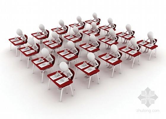 [河北]2011年造价员考试《工程计量与计价实务》试题及答案解析