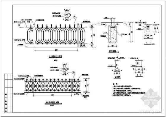 铁艺护栏详图(六)