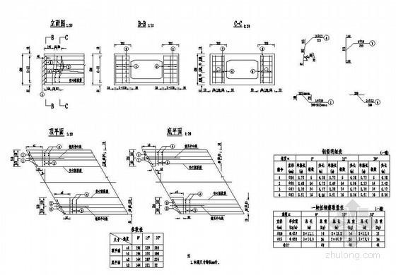 10m预应力混凝土简支空心板(公路I级)成套cad设计图纸