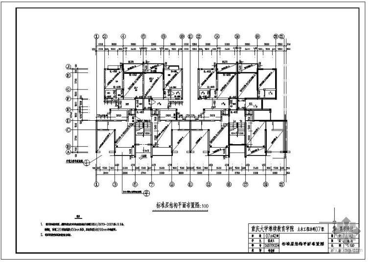 [学士]某房屋课程设计图纸