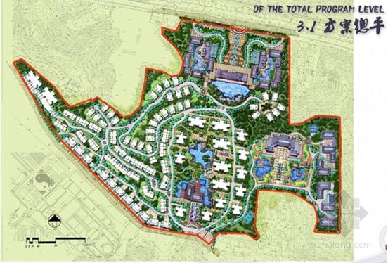 南通濠河区域城市规划资料下载-[震撼]最新整理城市规划景观方案文本26篇