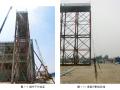 超长钢结构屋面板加工安装技术