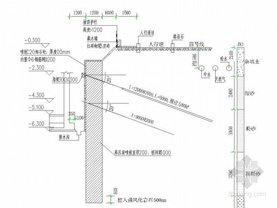 [山东]高压旋喷桩结合钢管桩及锚杆深基坑支护施工图
