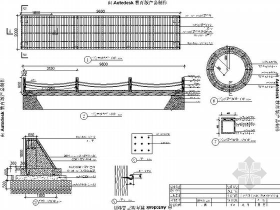 景观木桥详图