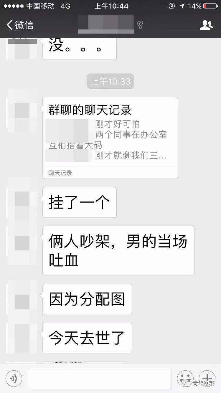上海某知名设计院建筑师发生暴毙!整个设计圈都要炸了_5