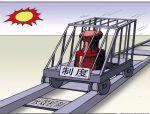 安全生产管理制度18项