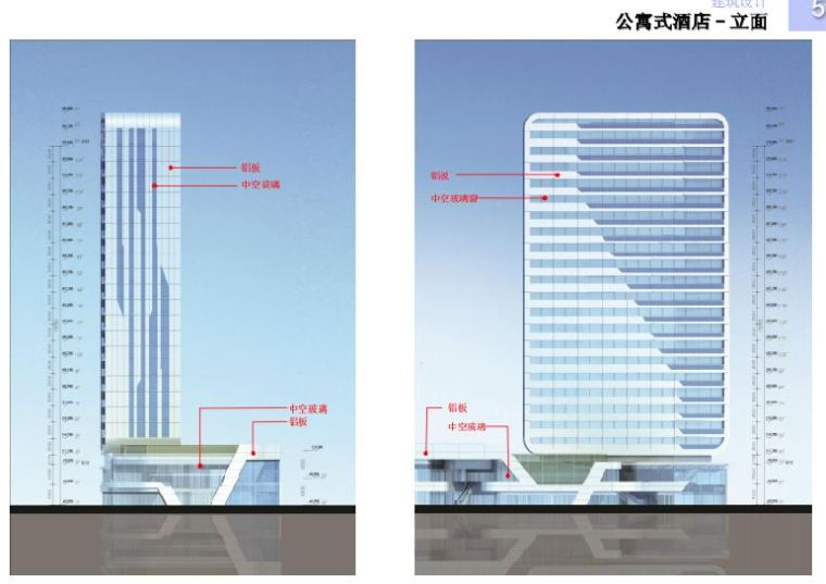 [苏州]高嘉商务广场商业办公建筑规划设计方案文本_11