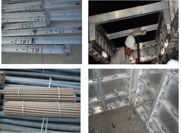 鋁合金模板施工工藝流程