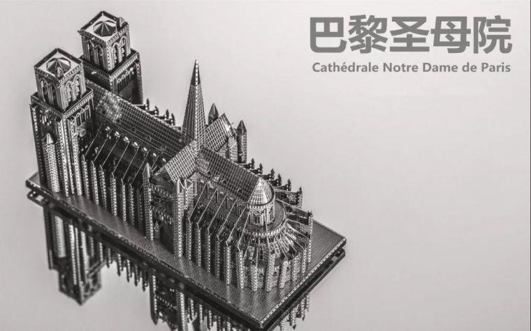 打开Revit,360°全景VR巴黎圣母院,附VR全景制作方法!