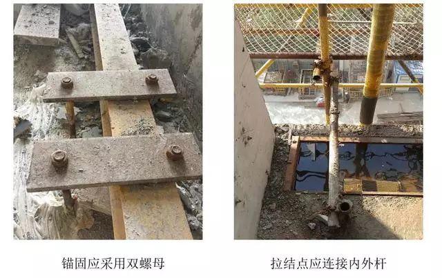 悬挑脚手架搭设施工工艺标准,样板审核制实施案例!_2