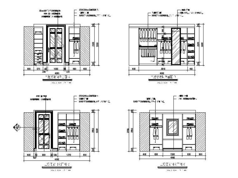 【浙江】某别墅样板间设计施工图(室内方案软装)_3