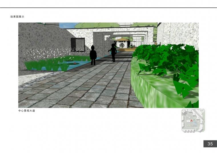 君子园景观设计_34