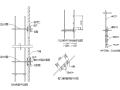 教学楼加固及装修改造工程施工组织设计