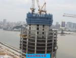 【上海】超高层建筑施工技术与特点(共242页)