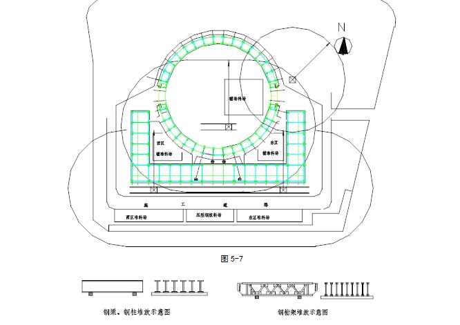 北京银行办公楼钢结构施工方案(共123页,内容丰富)_6