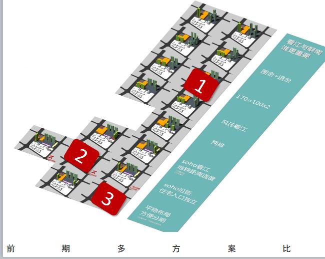 南昌凤凰洲商业综合楼建筑设计方案文本(知名设计院)_6