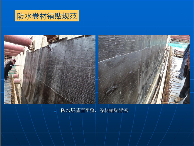 城市轨道交通工程主体结构施工质量问题及控制(案例分析)_4