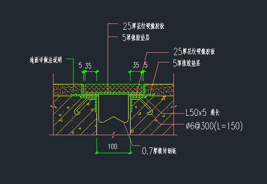 8张经典变形缝及吊顶节点大样图_8