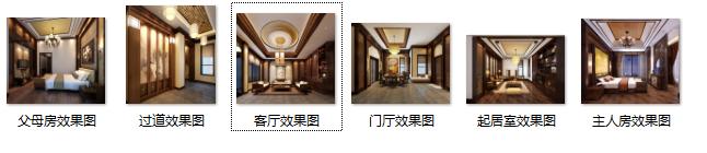 某三层别墅住宅室内设计施工图(含效果图).-缩略图