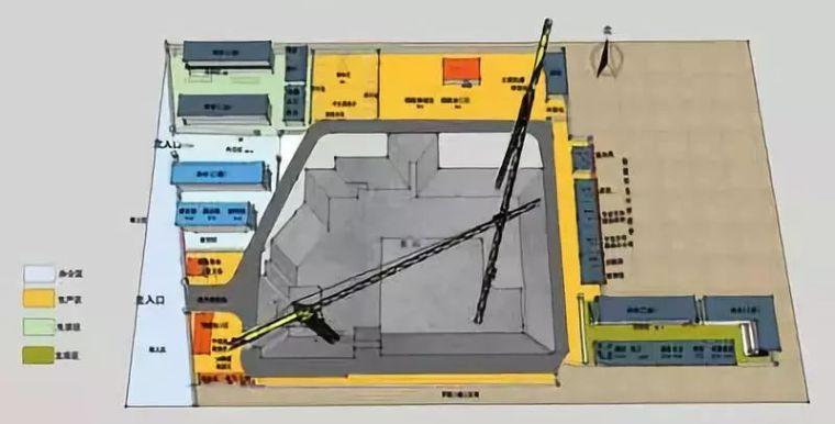 高边坡专项施工方案