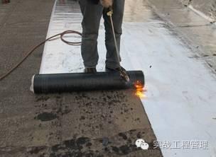 项目经理必懂的 屋面工程及防水质量控制 (干货)