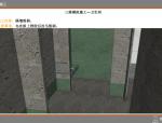 酒店客房模拟施工演示
