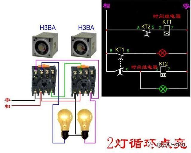 【电工必备】开关照明电机断路器接线图大全非常值得收藏!_34