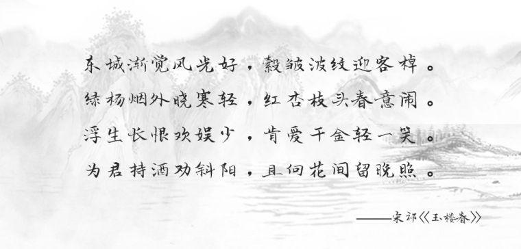 新中式,最具詩意的設計格調!